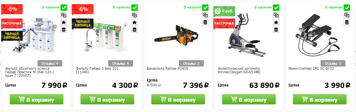 Купоны Techport в Тюмени
